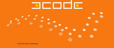 Image for: E-code