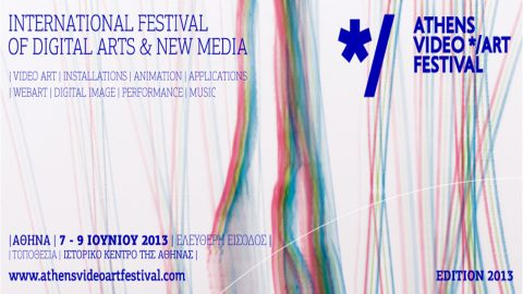 Image di: Athens Video Art Festival 2013