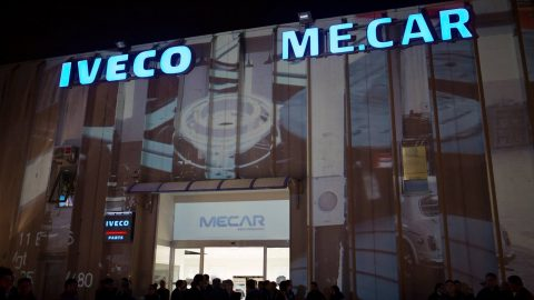 Image for: Video Mapping Mecar