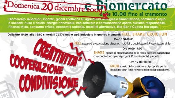 LPM 2009 Rome | Altra Domenica