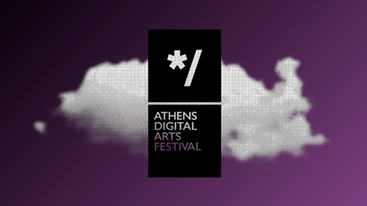 Athens Digital Arts Festival 2015