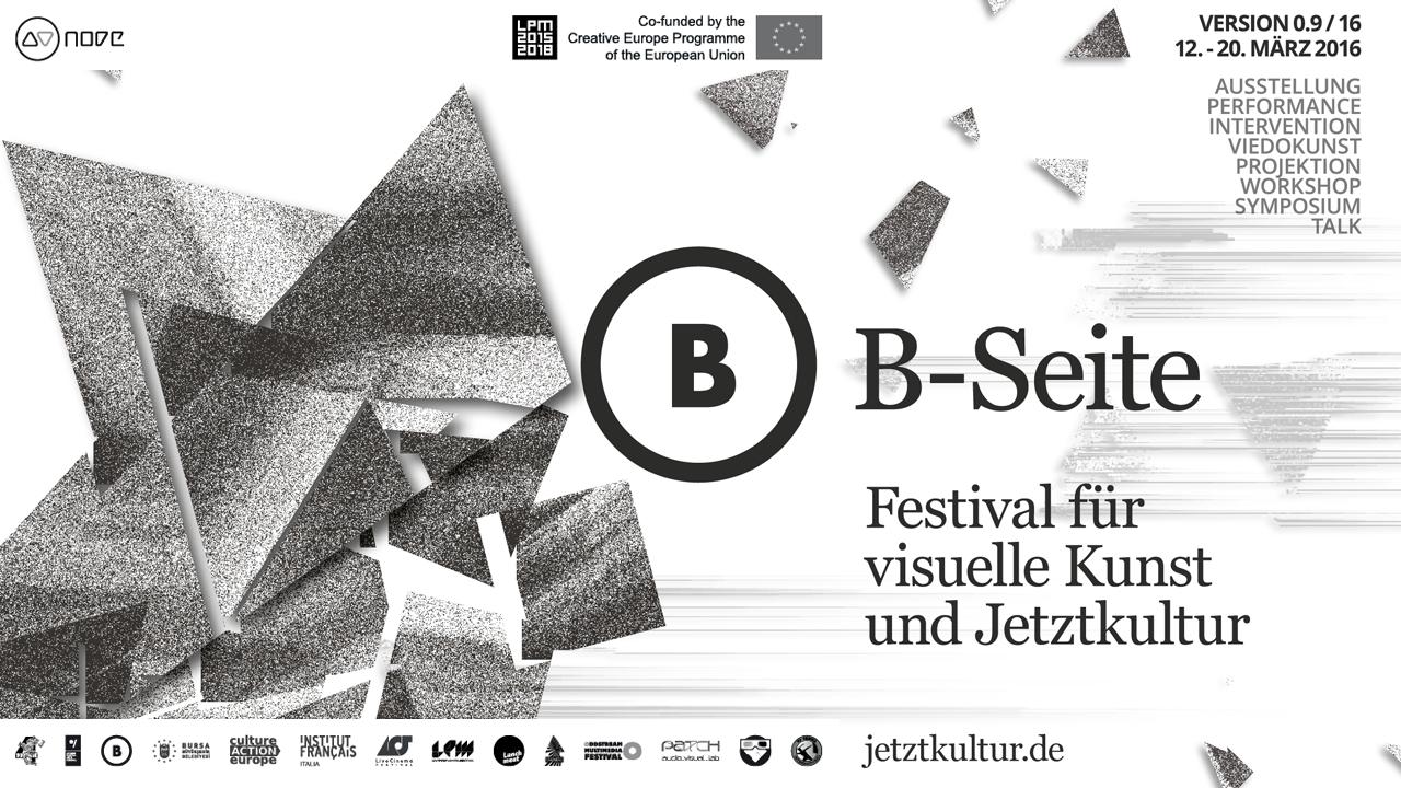 B-Seite Festival 2016 | LPM 2015 > 2018