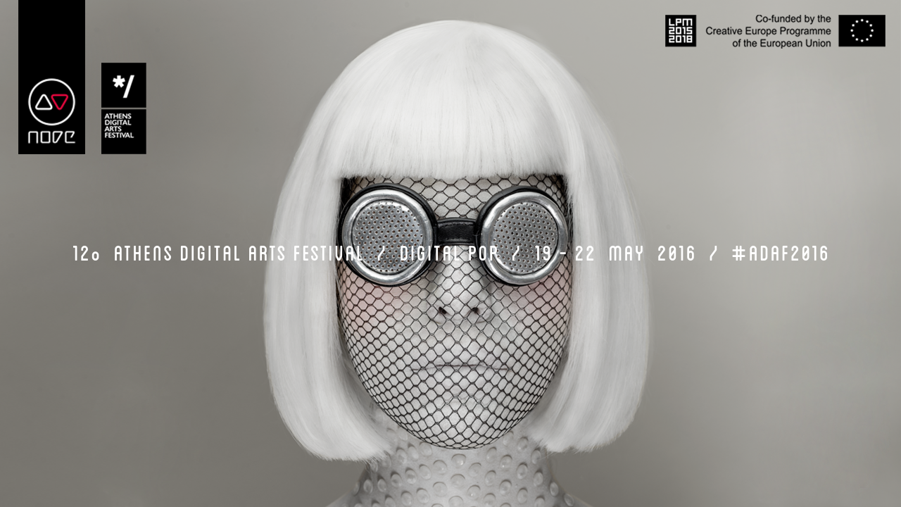 Athens Digital Art Festival 2016 | LPM 2015 > 2018