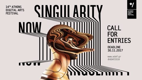 Image for: */Athens Digital Arts Festival 2018 | Open Call | SINGULARITY NOW