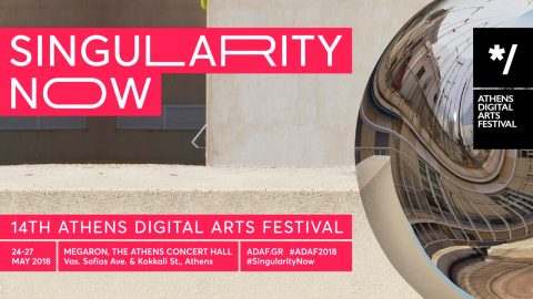 Image for: (English) Athens Digital Art Festival 2018 | LPM 2015 > 2018