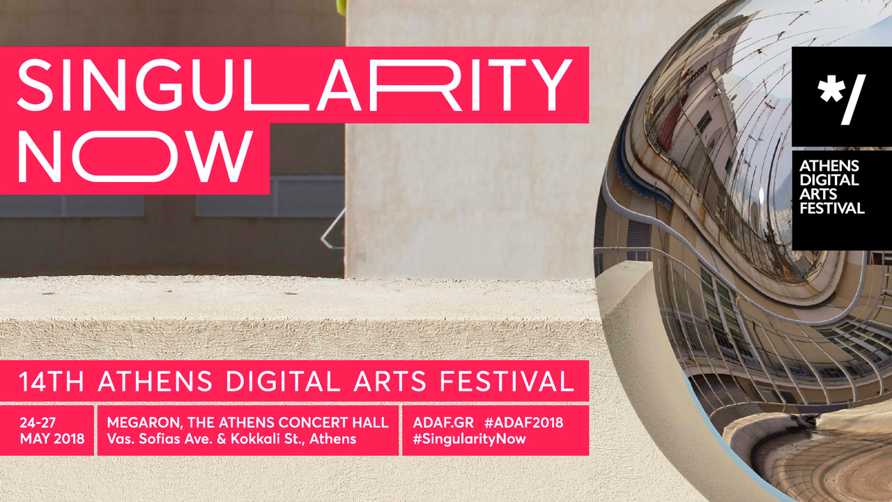 Athens Digital Art Festival 2018 | LPM 2015 > 2018