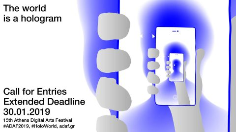 Image for: Open Call for 15th Athens Digital Arts Festival