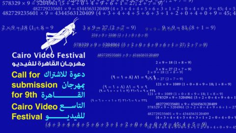 Open Call for submissions for the 9th Cairo Video Festival